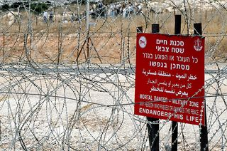 Gaza Border sign, 2006